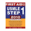 First Aid for the USMLE Step 1 2012 $39.13