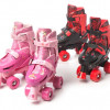 Kids Adjustable Quad Skates- Two Choices for $9.99