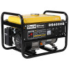 DuroStar Gas Powered 4000 Watt Portable Generator – RV Camping Standby for $269.99