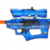 Soft Air Cyber Stryke X4 Mini Electric Fully Automatic Airsoft Gun with 2,000 BB's! for $17.99
